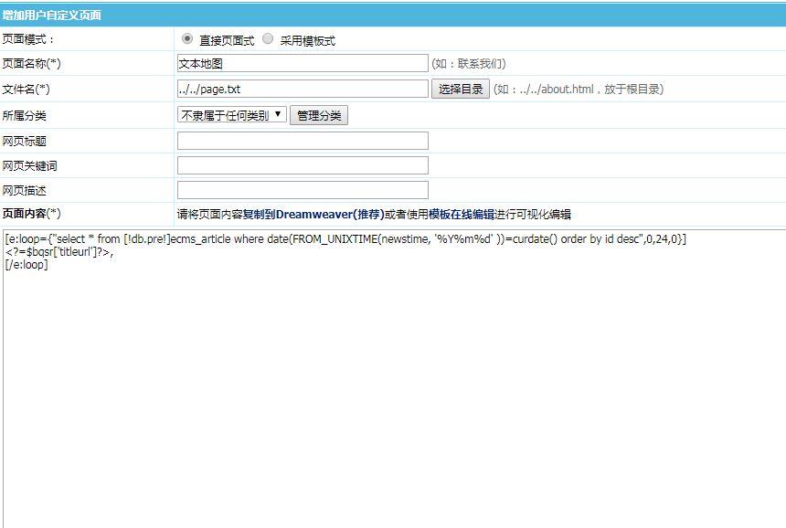 帝国网站源码下载(下载吧网站源码) (https://www.oilcn.net.cn/) 综合教程 第9张